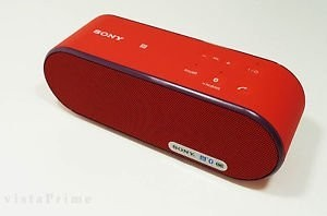 Sony SRS-X2 Portable Speaker - Bluetooth - Red